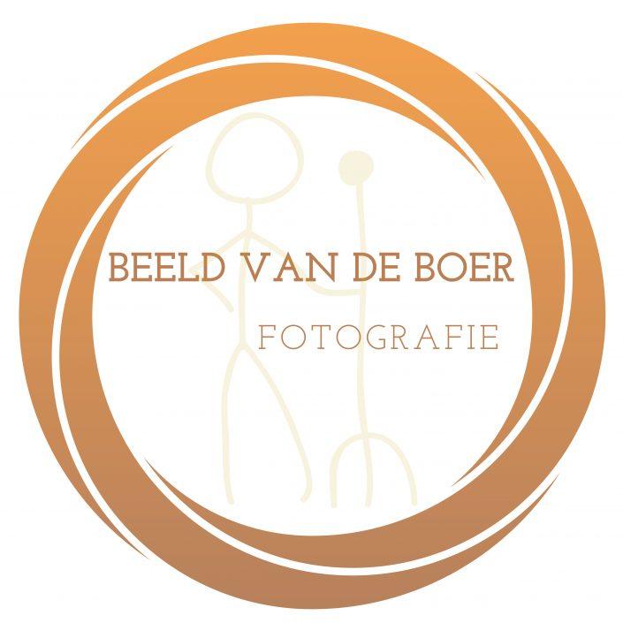 Foto website Willemijn de Boer | Beeld van de Boer